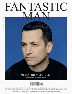 Вышли новые номера Fantastic Man и Inventory. Изображение № 1.