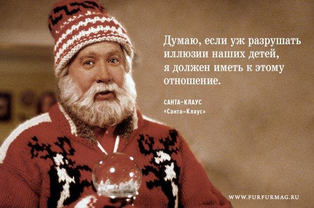 «Подарки — это хорошо»: 10 плакатов с высказываниями Деда Мороза. Изображение № 2.
