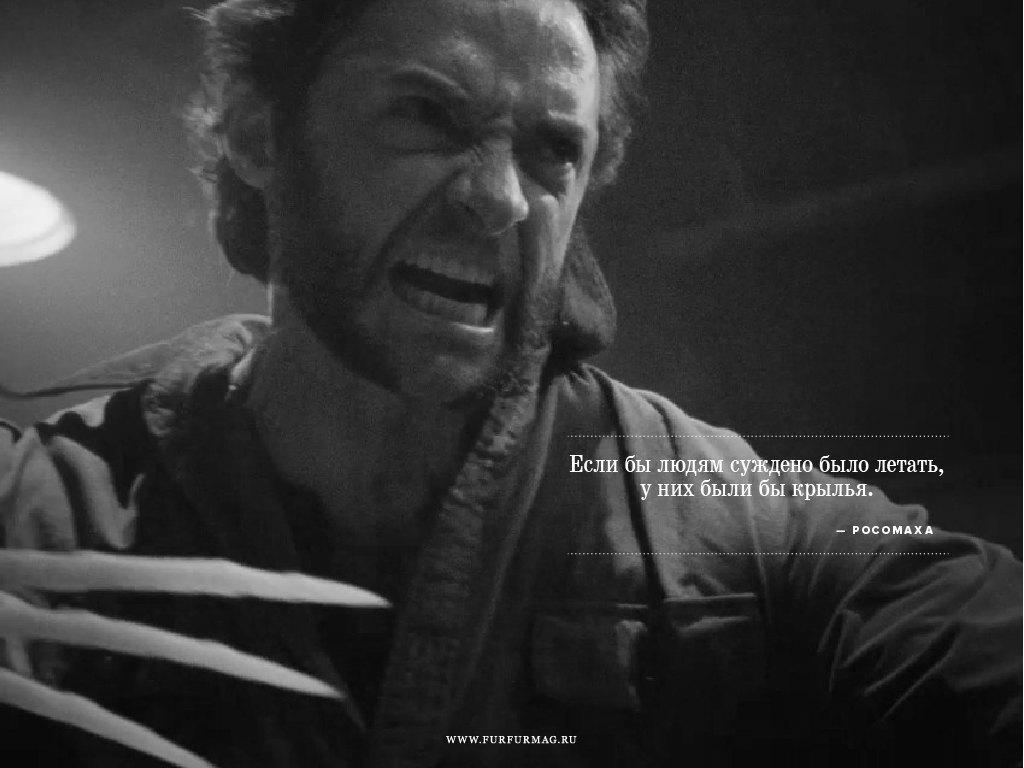 «Пробуй новое и никогда не останавливайся»: 10 плакатов с цитатами супергероев. Изображение № 8.