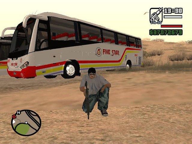 В Кемерово пассажир расстрелял автобус, чтобы проветрить салон. Изображение № 1.