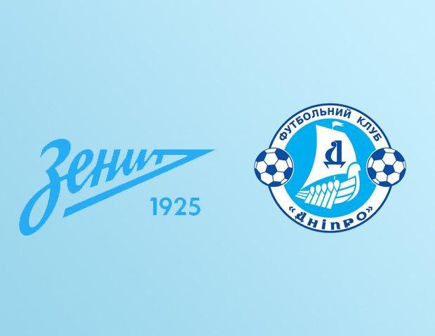 УЕФА не даст сыграть российским и украинским клубам друг с другом. Изображение № 1.