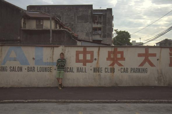 Вокруг света: Как я путешествовал 150 дней по миру. Изображение № 23.