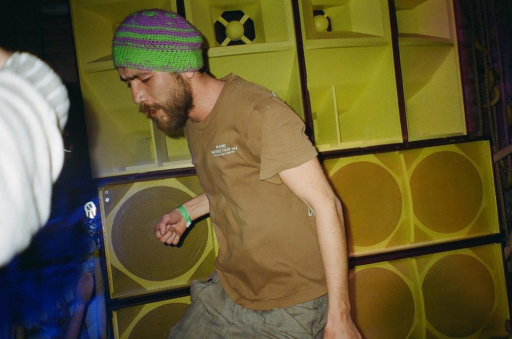 Фотоотчёт: Дикий джангл в баре «Дич». Изображение № 15.