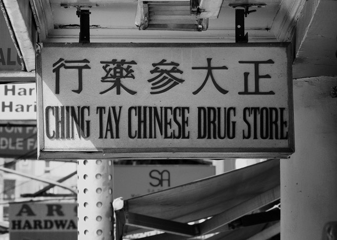 Подпольная Поднебесная: Клубы, вечеринки и наркотики Китая. Изображение № 13.