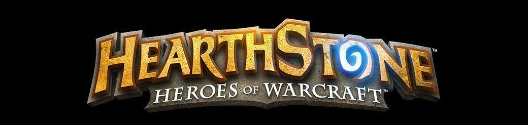 Потрачено: Трансляция Hearthstone: Heroes of Warcraft. Изображение № 1.
