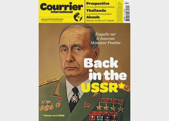 Реакция героев журнала FURFUR на события в Москве пятого декабря. Изображение № 5.