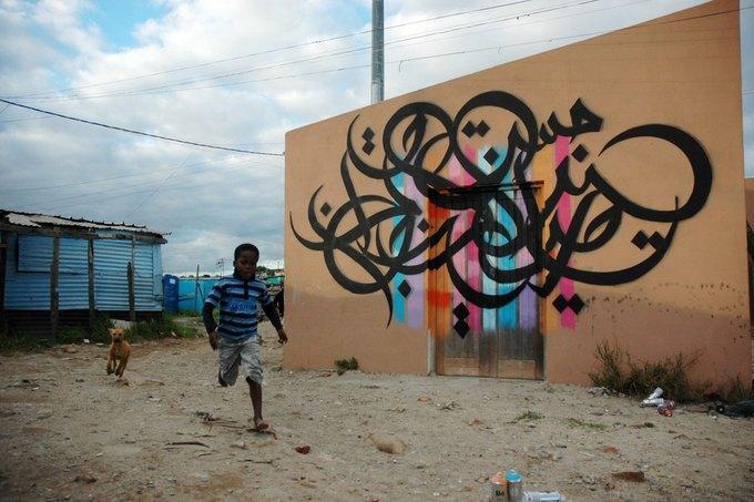 Google Street Art: Онлайн-музей граффити под открытым небом. Изображение № 23.