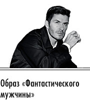 Изображение 18. Special Issue: Мужской журнал о моде Fantastic Man.. Изображение № 1.