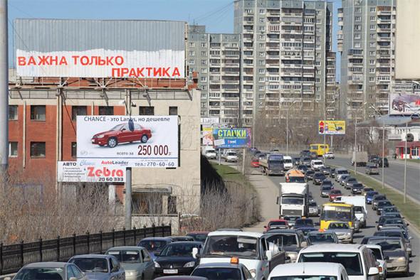 Скетчбук: Уличный художник Radya из Екатеринбурга рассказывает о пяти своих работах. Изображение № 12.