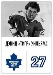 Отморозки: Все о главных героях хоккейных драк. Изображение № 7.