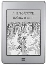 Книжная полка: Любимые книги Алексея Гусева, сооснователя сайта Smartfiction. Изображение № 4.