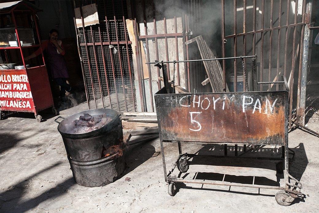 Как я побывал в самой южной точке Америки. Изображение № 5.