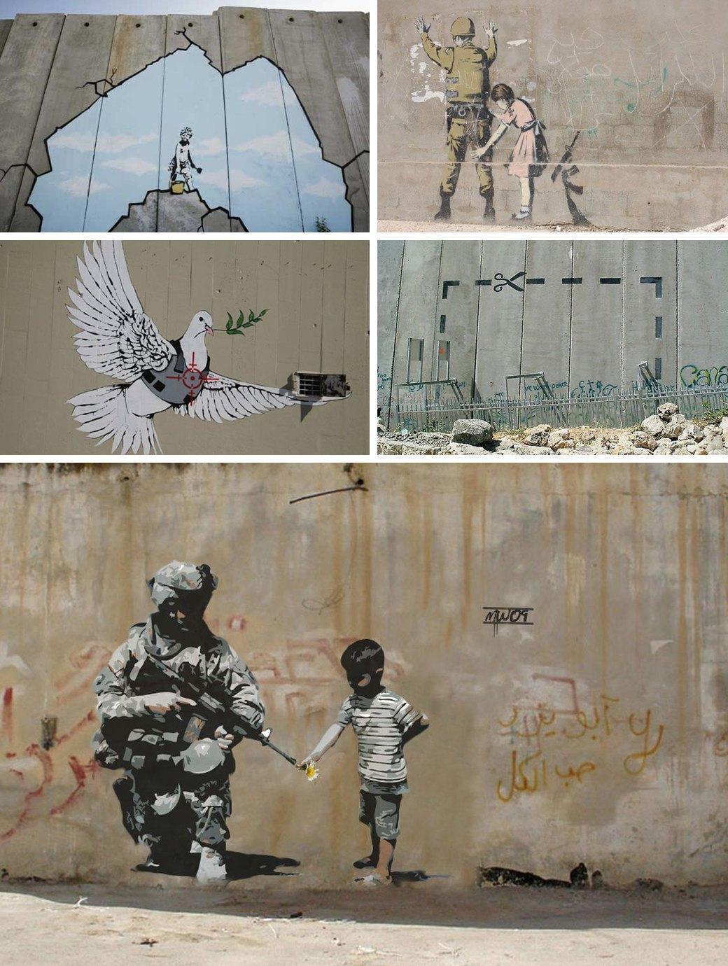 Гид по граффити в странах третьего мира. Изображение № 9.