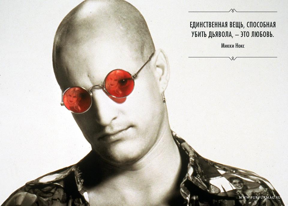 «Каждый человек заслуживает шанса»: 10 плакатов с высказываниями вымышленных серийных убийц. Изображение №2.