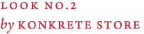 Соберись, тряпка: 3 осенних лука магазина Konkrete Store. Изображение № 3.