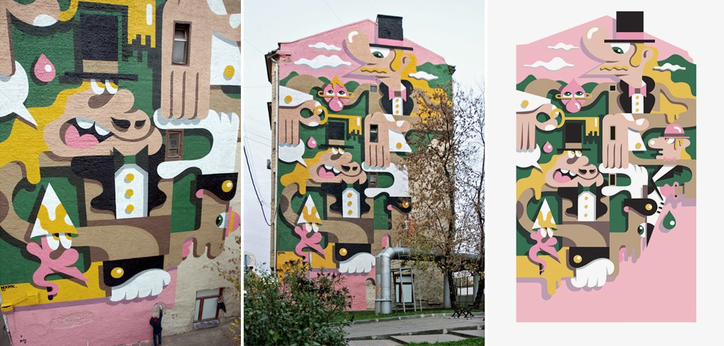 Стена славы: Граффити-карта Москвы. Изображение № 24.