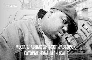 Рэпер Notorious B.I.G. оживет в качестве мультяшного привидения. Изображение № 5.
