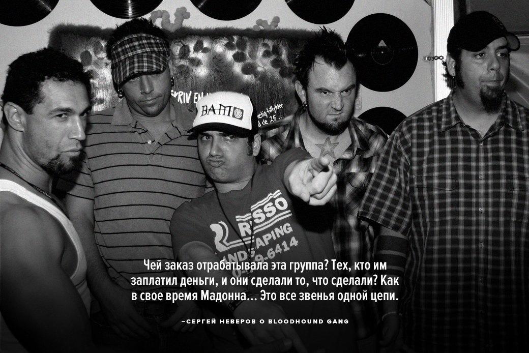 Цитаты: Почему российские политики хотят запретить концерты иностранных музыкантов. Изображение № 4.