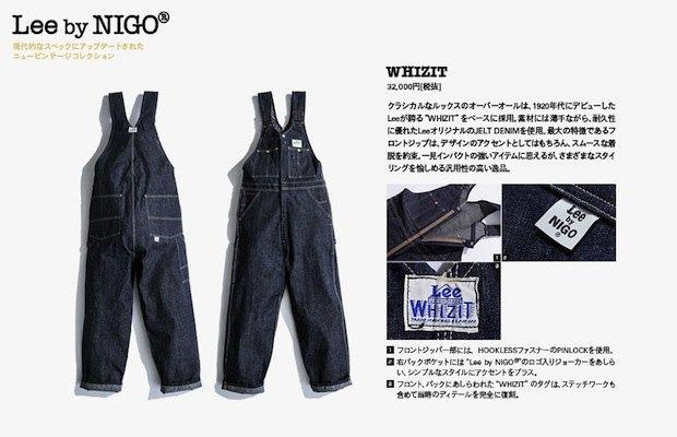 Ниго и марка Lee выпустили капсульную коллекцию . Изображение № 6.