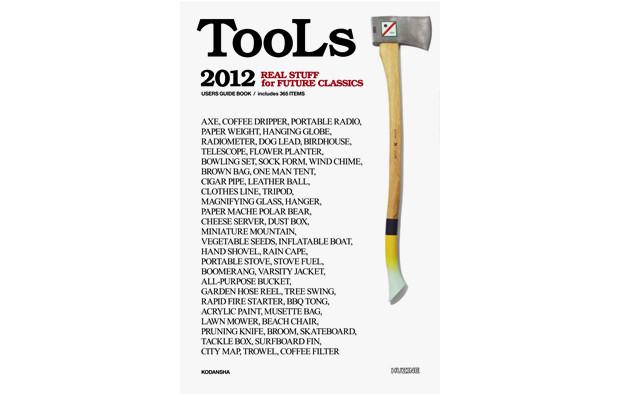 Обложка журнала Huzine Tools. Изображение № 58.