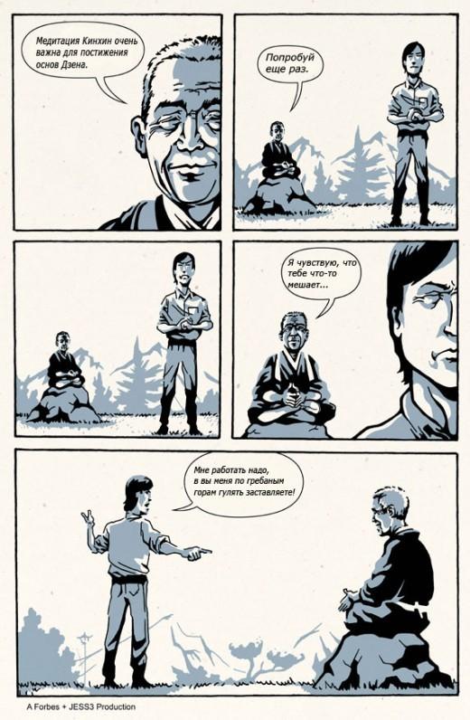 Отпуск без конца: Как жил, что любил и чем интересовался Стив Джобс. Изображение №10.