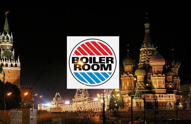 Стал известен лайн-ап первой в России вечеринки Boiler Room. Изображение № 1.