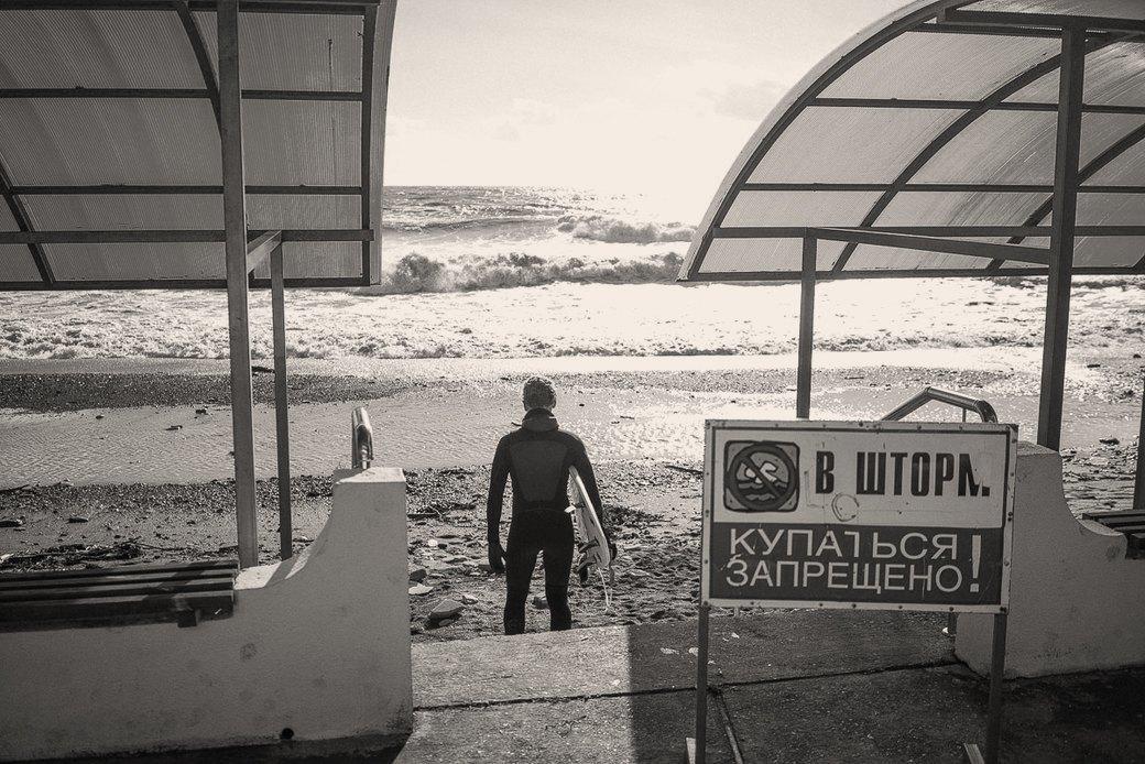 Как развивается классический сёрфинг у берегов России. Изображение № 4.