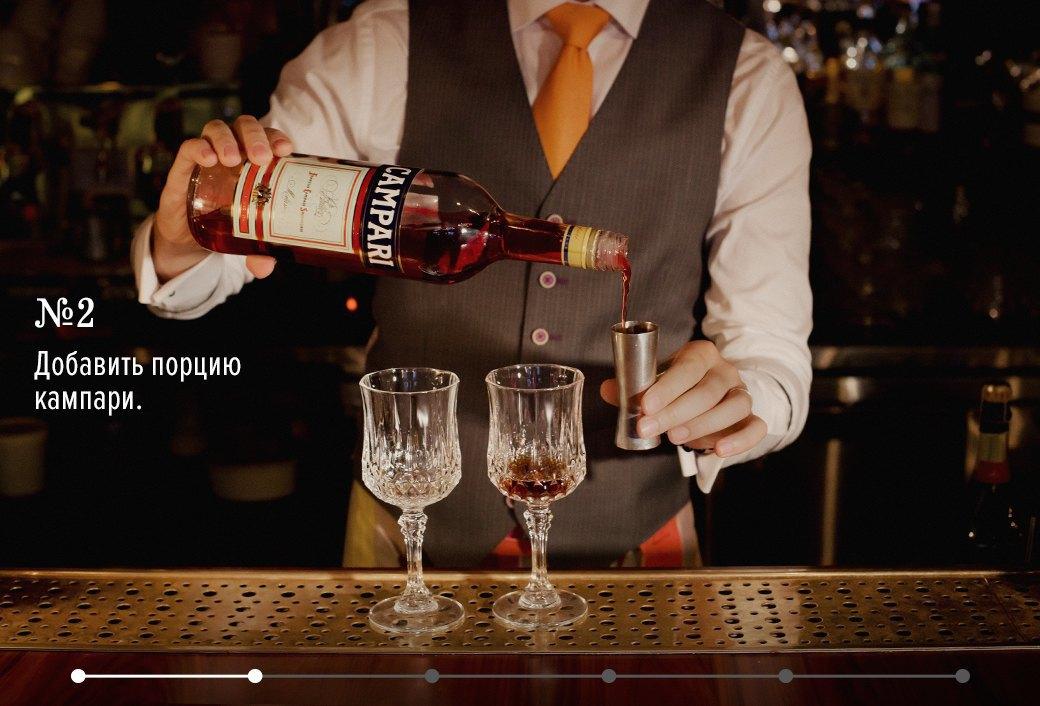 Как приготовить Negroni: 3 рецепта классического коктейля. Изображение № 10.