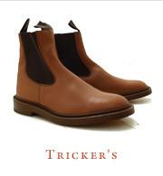 Хайкеры, высокие броги и другие зимние ботинки в интернет-магазинах. Изображение № 18.