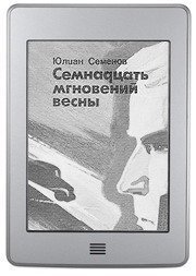 Книжная полка: Любимые книги Алексея Гусева, сооснователя сайта Smartfiction. Изображение № 7.