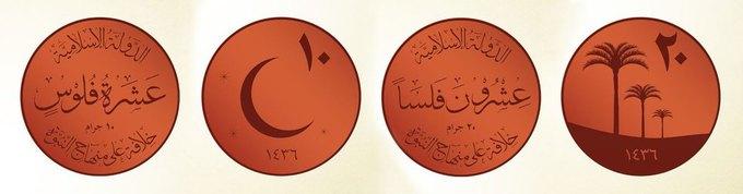 «Исламское государство» намерено выпустить свою валюту. Изображение № 1.