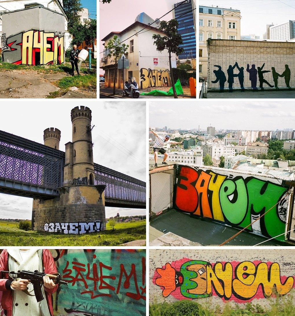 Что публикуют в своих Instagram российские граффити-художники. Часть первая. Изображение № 6.