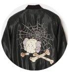 История и разновидности японских сувенирных курток сукадзян. Изображение № 2.