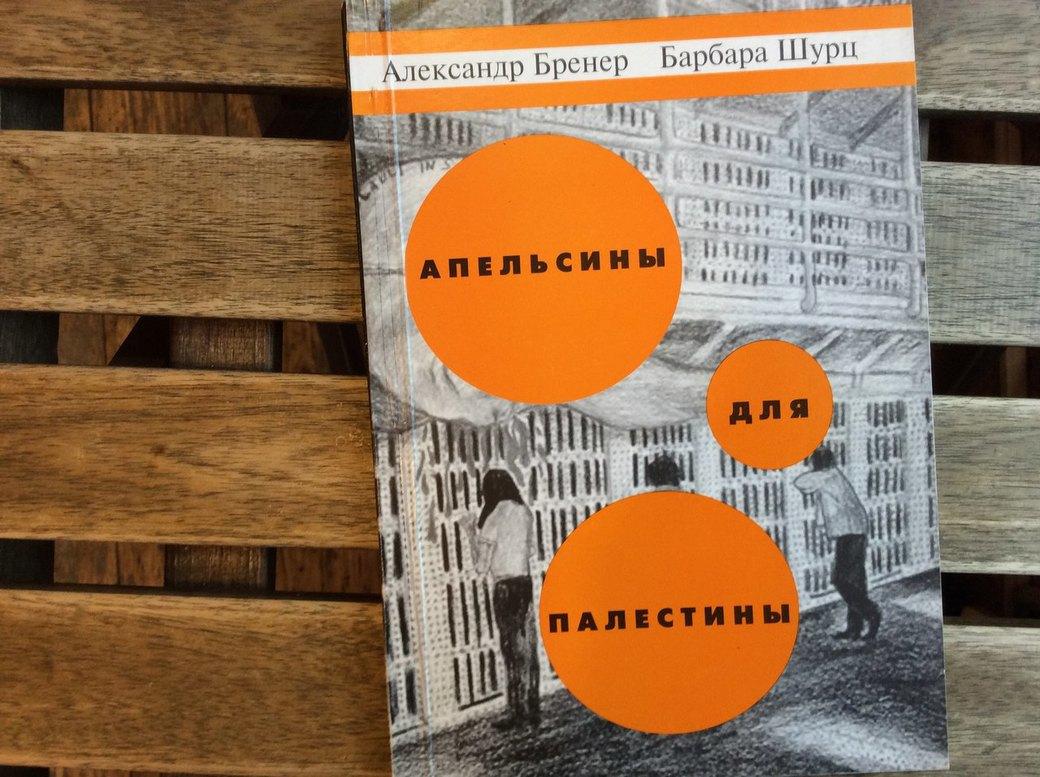 Первопечатники: Влад Тупикин о своей коллекции советского самизадата. Изображение № 1.
