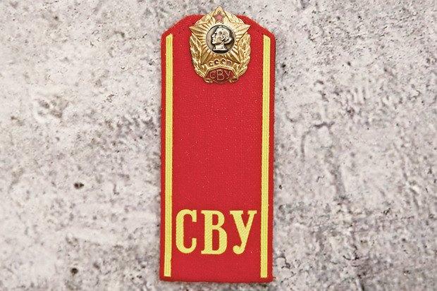 Личный состав: Избранные предметы из коллекции Вадима Дымова. Изображение № 12.