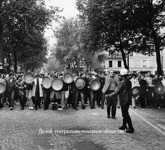 «Твое счастье купили. Укради его!»: Плакаты с лозунгами «Красного мая» 1968-го. Изображение № 7.