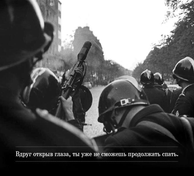 «Твое счастье купили. Укради его!»: Плакаты с лозунгами «Красного мая» 1968-го. Изображение № 5.