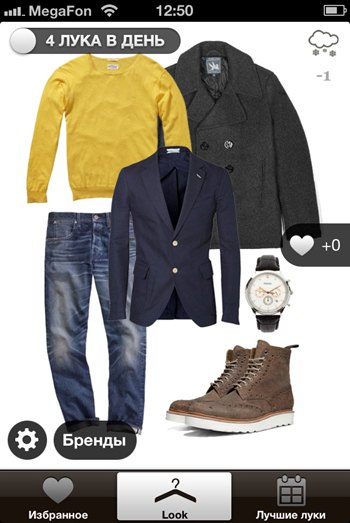 Cтудия Danielson выпустила мобильное приложение, рекомендующее комплекты одежды на каждый день. Изображение № 1.