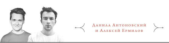 Изображение 7. Мужской журнал GQ обновил свой сайт.. Изображение № 1.