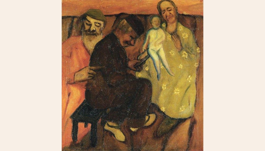 Марк Шагал - Обрезание. Изображение № 11.