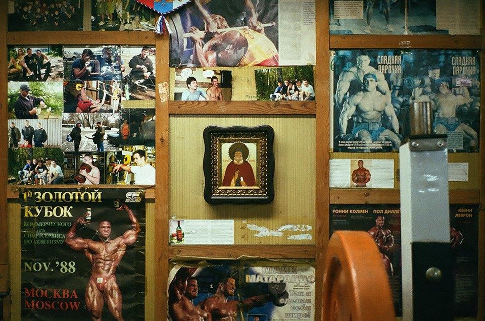 В поисках утраченного времени: Подвальные качалки Москвы и Люберец. Изображение № 5.