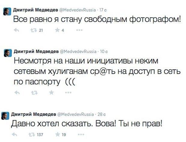 Хакеры взломали твиттер Дмитрия Медведева. Изображение № 1.