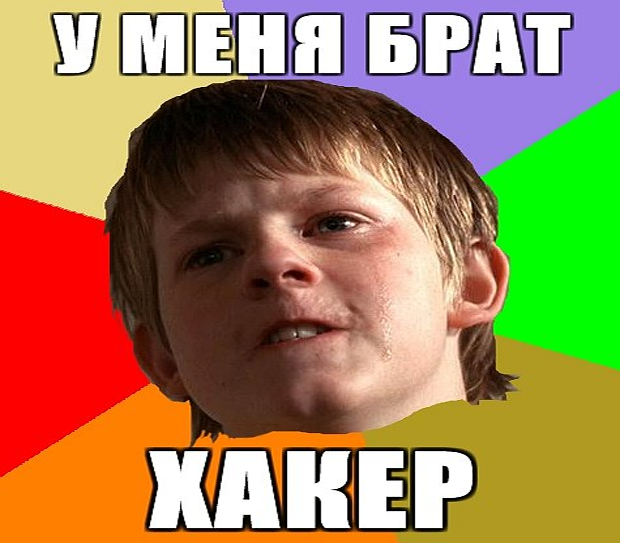 Российские хакеры украли миллиард логинов и паролей. Изображение № 1.