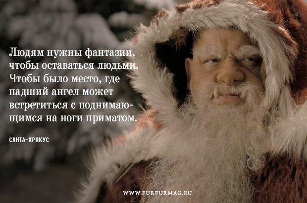 «Подарки — это хорошо»: 10 плакатов с высказываниями Деда Мороза. Изображение № 3.