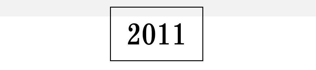 Вспомнить все: Гид по лучшим видеоиграм уходящего поколения, часть вторая, 2010–2011 гг.. Изображение № 24.
