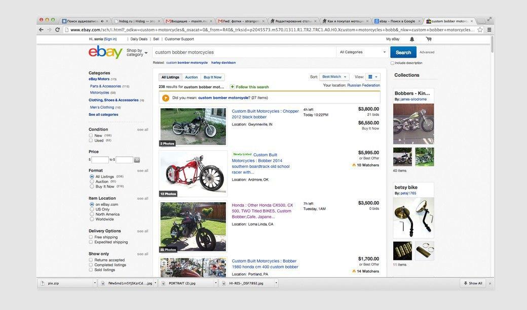 Личный опыт: Как я покупал мотоцикл на eBay. Изображение № 1.