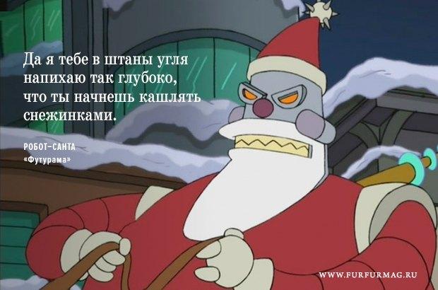 «Подарки — это хорошо»: 10 плакатов с высказываниями Деда Мороза. Изображение № 9.