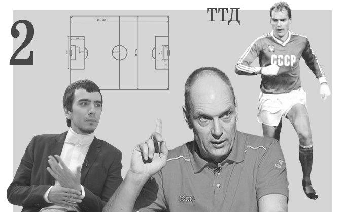 7 пабликов о футболе во «ВКонтакте». Изображение № 5.