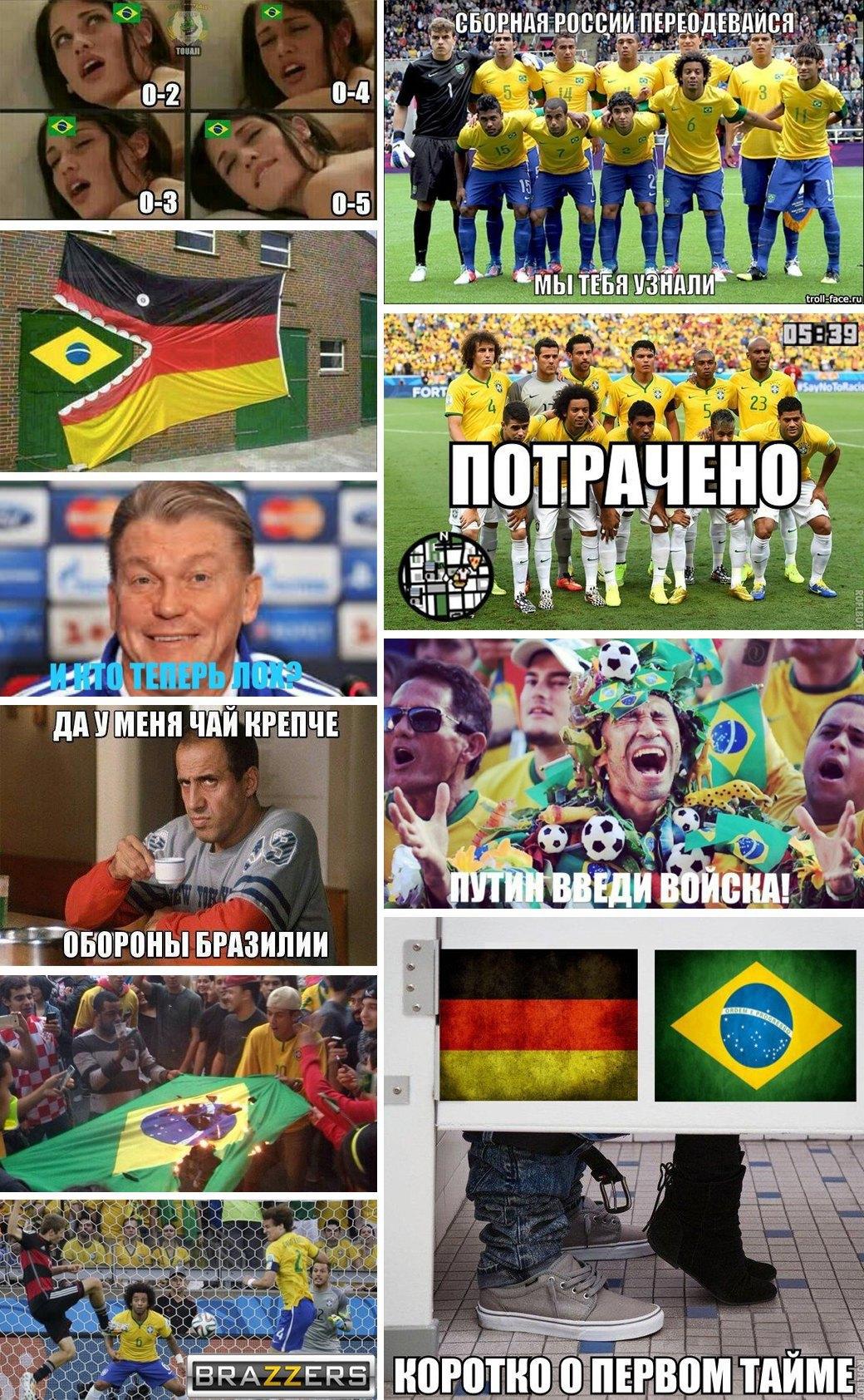 Как мир отреагировал на провал Бразилии. Изображение № 3.