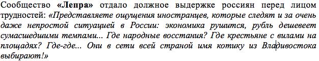 «Шалтай-Болтай» опубликовал письма с отчётами о действиях оппозиции. Изображение № 2.